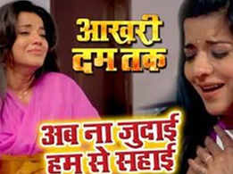 Bhojpuri Songs Videos: Monalisa's Bhojpuri Sad Song Video 'Ab Na Judai Hamse Sahayi'