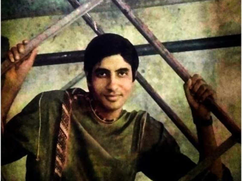 Amitabh Bachchan shares a throwback picture of his first photoshoot for a film magazine