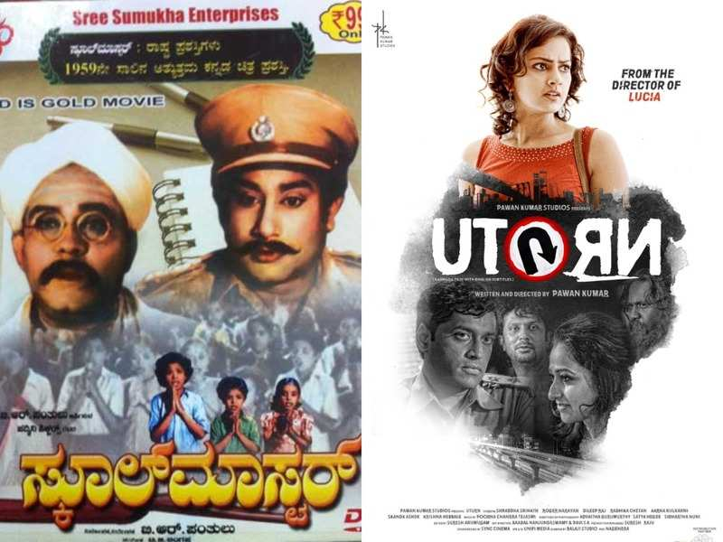 From 'School Master' to 'U Turn': A look at Kannada films remade in other Indian languages