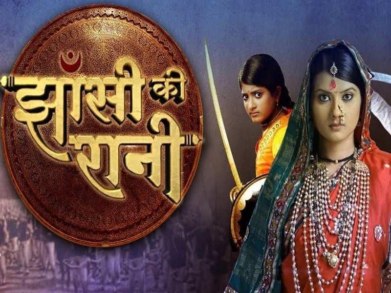 Rani Lakshmibai's story of valour back on TV after 11 years