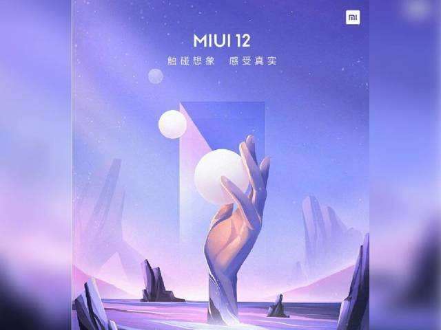 Xiaomi to bring new Dark Mode 2.0 with MIUI 12