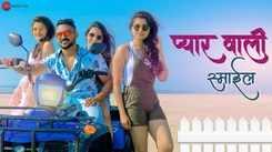 Watch Marathi Video Song 'Pyar Wali Smile' Sung By Sawaar