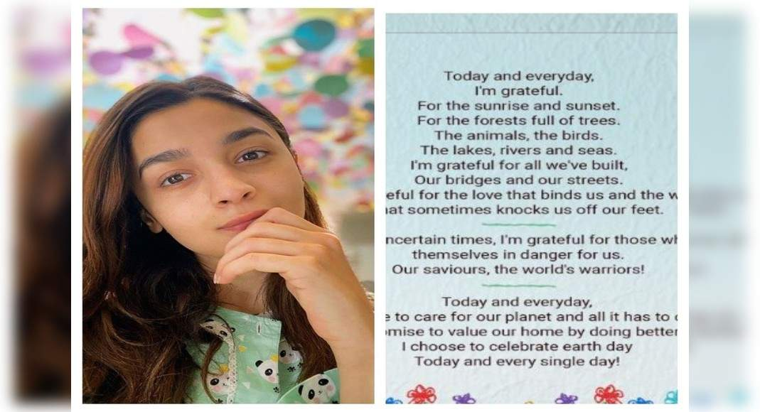 Alia Bhatt pens a beautiful poem on the Earth Day and we replicate her feeling!, India