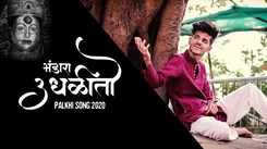 Latest Marathi Song 'Bhandara Udhali To' Sung By Crown J