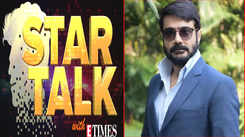 Star Talk: Words of Lalon and Kabir need to be spread in this time of violence, suggests Prosenjit
