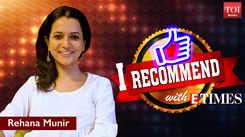 I Recommend with Rehana Munir