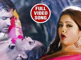 Bhojpuri Gana Video Song: Anjana Singh and Kunal Tiwari's Bhojpuri Song Sexy Video 'Bas Me Naikhe Jawani' from 'Gundey Hai Hum'