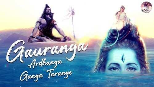 Lord Shiva Song With Lyrics Watch Popular Hindi Devotional Video Song Gauranga Ardhanga Ganga Tarange Popular Hindi Devotional Songs Hindi Shiv Bhakti Songs Devotional Songs Bhajans And Pooja Aarti Songs