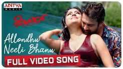 Watch New Kannada Hit Official Music Video Song 'Allondhu Neeli Bhanu' From Movie 'Shivaarjun' Sung By Sanchith Heggde and Meghanaraj Starring Chiranjeevi Sarja