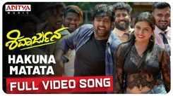 Watch Latest Kannada Hit Official Music Video Song 'Hakuna Matata' From Movie 'Shivaarjun' Sung By Tippu Featuring Chiranjeevi Sarja