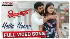 Check Out New Kannada Trending Official Music Video Song 'Malla Neenu' From Movie 'Shivaarjun' Sung By Aniruddh and Ananyabhat Featuring Chiranjeevi Sarja and Amrutha Ayyamgar