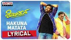 Watch Popular Kannada Hit Official Lyrical Music Video Song 'Hakuna Matata' From Movie 'Shivaarjun' Sung By Tippu Featuring Chiranjeevi Sarja