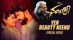 Check Out Popular Kannada 2020 Official Lyrical Video Song 'Yen Beauty Neenu' From Movie 'Manjra' Sung By Hariharan Starring Ranjeet Singh and Apoorva