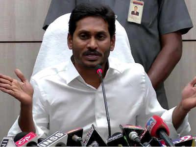 CM Jaganmohan Reddy asks officials to prepare a roadmap to make Vizag safer   Amaravati News