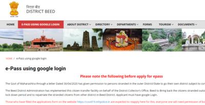 Maharashtra e-Pass: How to get Maharashtra travel e-pass during lockdown?