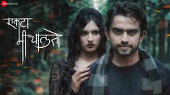 Watch Latest Marathi Music Video Song 'Ekta Mi Chalto' Sung By Abhimanyu Karlekar