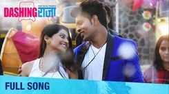 Check Out Popular Marathi Song Music Video - 'Dashing Raja' Sung By Vaibhav Londhe