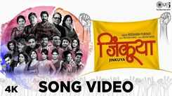 Watch New Marathi Trending Song Music Video - 'Jinkuya' Sung By Reeshabh Purohit