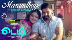 Check Out Latest Tamil Lyrical Song 'Marandhaye' From Movie 'Teddy' Sung By Pradeep Kumar And Jonita Gandhi