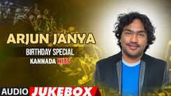Listen To Popular Kannada Superhit Official Song Audio Jukebox Of 'Arjun Janya'