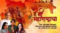 Watch Popular Marathi Song Music Video - 'Mi Maharashtracha' Sung By Suresh Wadkar,Vaishali Samant,Mangesh Chavan,Amruta Dahivalkar And Rajvi Shah