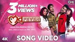 Watch Popular Marathi Song Music Video - 'Love Fever' Sung By Rajneesh Patel