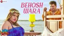 Email Female | Song - Behosh Wara