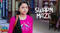 Email Female | Song - Swapn Maze