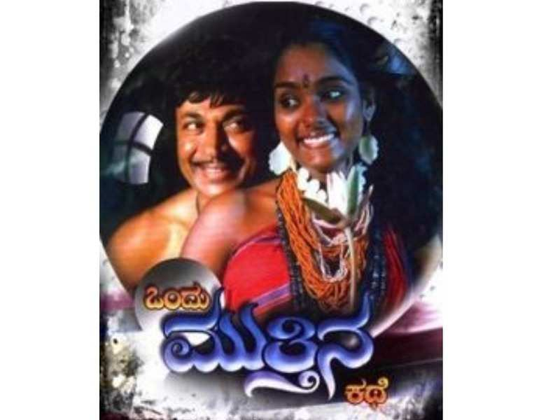 Did you know? Director Shankar Nag's Kannada film 'Ondi Muttina Kathe' was the first Indian movie to be shot underwater