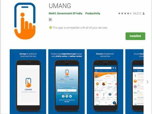 How to check PF account details using Umang app