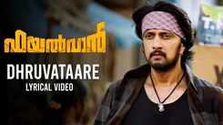 Check Out Popular Malayalam Trending Official Lyrical Music Video Song 'Dhruvataare' From Movie 'Pailwaan' Sung By Naresh Iyer Featuring Kichcha Sudeepa, Suniel Shetty and Aakanksha Singh