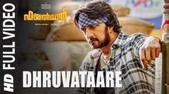 Check Out Popular Malayalam Trending Official Music Video Song 'Dhruvataare' From Movie 'Pailwaan' Sung By Naresh Iyer Featuring Kichcha Sudeepa