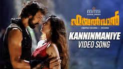 Check Out Popular Malayalam Trending Official Music Video Song 'Kanninmaniye' From Movie 'Pailwaan' Sung By Sanjith Hegde Featuring Kichcha Sudeepa and Aakanksha Singh