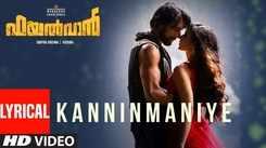 Check Out Popular Malayalam Trending Official Lyrical Music Video Song 'Kanninmaniye' From Movie 'Pailwaan' Sung By Sanjith Hegde Featuring Kichcha Sudeepa and Aakanksha Singh