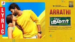 Watch Popular Tamil Lyrical Song 'Arrathi' From Movie 'College Kumar' Sung By GV Prakash Kumar