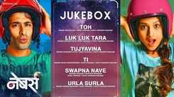 Latest Marathi Songs | Neighbours | Full Movie Audio Jukebox