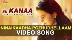 Watch Popular Tamil Song Music Video - 'Ninaikaadha Pozhudhellaam' Sung By Samyuktha Vaidyanathan