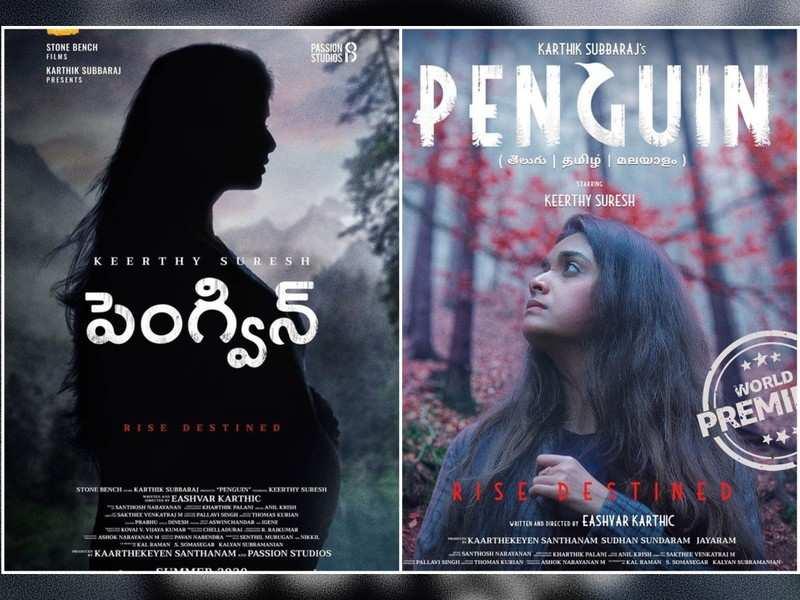 Keerthy Suresh's Penguin gets an OTT release date!