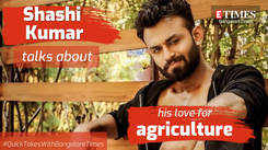 Shashi talks about his love for agriculture
