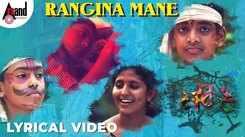 Kannada Song 2020: Latest Kannada Lyrical Music Video Song 'Rangia Mane' From 'Chowki' Sung By Priya Yadav