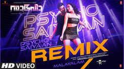 Malayalam Song 2020: Latest Malayalam Music Remix Video Song 'Psycho Saiyaan' from 'Saaho' Featuring Prabhas and Shraddha Kapoor