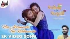 Watch Popular Kannada Trending Song Music Video - 'Naa Akshaamsha' From Movie 'India Vs England' Sung By Anuradha Bhat And Vyasaraj