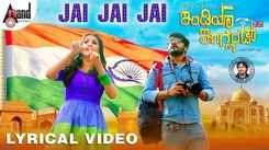 Check Out Popular Kannada Trending Official Lyrical Music Video Song 'Jai Jai Jai' From Movie 'India Vs England' Sung By Aniruddh Sastry