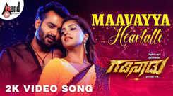 Check Out Popular Kannada 2020 Official Music Video Song 'Maavayya Heartalli' From Movie 'Gadinaadu' Featuring Prabhusurya and Sanchita Padukone
