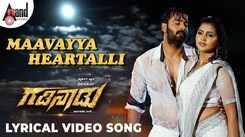 Check Out Popular Kannada 2020 Official Lyrical Video Song 'Maavayya Heartalli' From Movie 'Gadinaadu' Featuring Prabhusurya and Sanchita Padukone