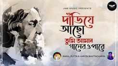 Check Out Latest Bengali Song Music Audio - 'Dariye Acho Tumi Amar Ganer Opare' Sung By Rahul Dutta And Ankita Bhattacharya