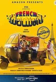 French Biryani
