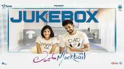 Listen To Popular Kannada Trending Music Audio Jukebox From Movie 'Love Mocktail'