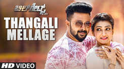 Check Out Popular Kannada Trending Song Music Video - 'Thangali Mallage' From Movie 'Bill Gates' Sung By Sanjith Hegde Starring Chikkanna And Shishira