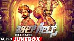 Check Out Popular Kannada Song Audio Jukebox From Movie 'Bill Gates'